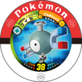 Magnemite 14 044.png