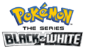 Pokémon the Series Black and White logo.png