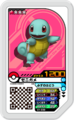 Squirtle D1-009.png