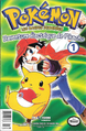 Electric Tale of Pikachu FR issue 1.png