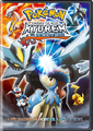 Keldeo vs the Sword of Justice Region 1 DVD.png