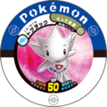 Togetic 13 019.png