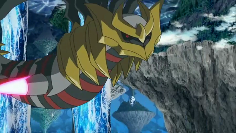 File:Giratina Dragon Claw.png