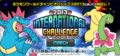 March 2013 International Challenge.png