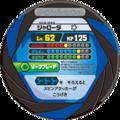 Serperior v02 044 b.png