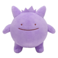 Transform Ditto Gengar.png
