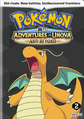 BW Adventures in Unova DVD 2.png