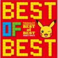 Best of the Best CD cover.png