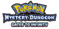 PMD GTI English logo.png