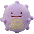 Transform Ditto Koffing.png