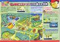Daisuki Club Autumn 2005 scan 2.jpg