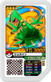 Sceptile UL4-003.png