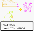 Icy Wind II.png