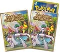 Mega Gallade Premium Sleeves.jpg