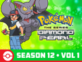 Pokemon DP S12 Vol 1 Amazon.png