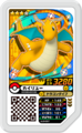 Dragonite UL3-037.png