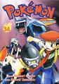 Pokémon Adventures CY volume 34.png