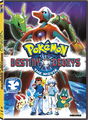 Destiny Deoxys Lions Gate DVD.png