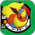 Flareon 3 23.png