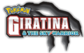 Pokemon Giratina and the Sky Warrior logo.png