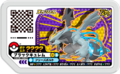 Black Kyurem P GatherBattleTournament.png