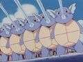 Team Wartortle Water Gun.png