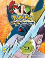 Pokémon Adventures SM VIZ volume 6.png
