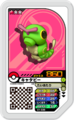 Caterpie D1-025.png