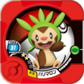 Chespin 01 16.png