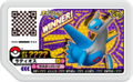 Latios P TrainerBattle.png