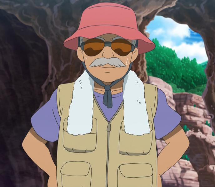 File:Master fisherman.png