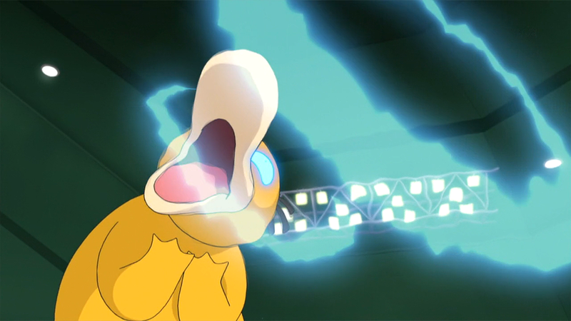 File:Misty Psyduck Confusion.png