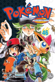 Pokémon Adventures SA volume 46.png