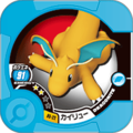 Dragonite 05 22.png