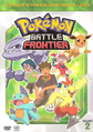 Battle Frontier Box 2 Cover.png