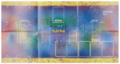 Ancient Mew promo playmat.png