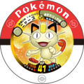Meowth 14 059.png