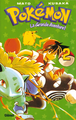 Pokémon Adventures FR volume 2.png