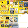 Pokémon Center 15th Anniversary Pikachu pamphlet.png