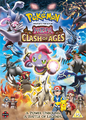 Hoopa and the Clash of Ages DVD Region 2.png