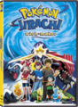 Jirachi Wish Maker Lions Gate DVD.png