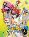 Pokémon Adventures SM VIZ volume 3.png