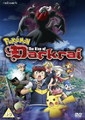 The Rise of Darkrai DVD Region 2.png