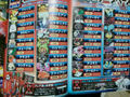 CoroCoro October 2013 type list.jpg