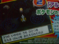 CoroCoro July 2009 4.png