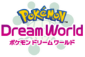 Dream World logo Japanese.png