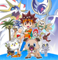 Pocket Monsters Horizon.png