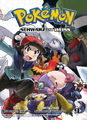 Pokémon Adventures DE volume 51.png