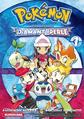 Pokémon Adventures DPPt FR omnibus 1.png