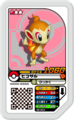 Chimchar 02-004.png